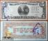 Philippines 5 pesos 1942 XF