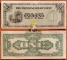 Philippines 1 peso 1942 aUNC/UNC Allied Counterfeit