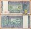India 100 rupees 1977-1982 aUNC