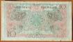 Indonesia 10 rupiah 1952 F