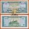 Cambodia 1 riel 1956 aUNC Sign.2