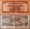 Malaya 100 dollars 1944 XF/aUNC Error