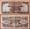 Malaya 100 dollars 1944 XF/aUNC (1)