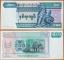 Myanmar (Burma) 100 kyat 1995 UNC