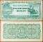 Burma (Myanmar) 100 rupees 1944