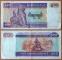 Myanmar (Burma) 500 kyats 1994 VF (2)