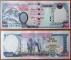 Nepal 1000 rupees 2010 aUNC/UNC