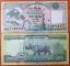 Nepal 100 rupees 2012 aUNC/UNC