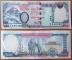 Nepal 1000 rupees 2013 UNC-