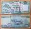 Nepal 100 rupees 2015 aUNC/UNC