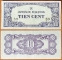 Netherlands Indies 10 Cents 1942 VF