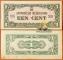 Netherlands Indies 1 Cent 1942 aUNC/UNC