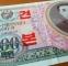 North Korea DPRK 100 won 1978 Specimen