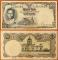 Thailand 1 baht 1955 Sign.39