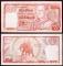 Thailand 100 baht 1978 VF Sign. 52