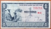 South Vietnam 1 dong 1955 VF