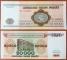 Belarus 20000 rubles 1994 Radar 1500051