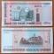 Belarus 100000 rubles 2014 UNC-