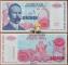 Bosnia and Herzegovina 10000000000 dinara 1993 UNC Specimen