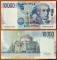 Italy 10000 lire 1984 VF