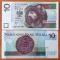 Poland 10 zlotych 2016 UNC