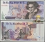 UK Test Note Beethoven Specimen De la Rue (4)