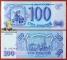 Russia 100 rubles 1993 UNC