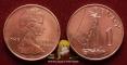 Gambia 1 penny 1966 XF/aUNC