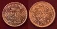 Morocco 20 francs 1371 (1952)