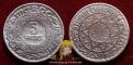 Morocco 5 francs 1370 (1951)