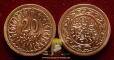 Tunisia 20 millim 1960 VF