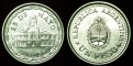 Argentina 1 peso 1960 150 years