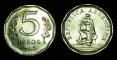 Argentina 5 pesos 1963 aUNC