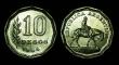 Argentina 10 pesos 1964