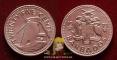 Barbados 25 cents 1973 XF/aUNC