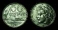 Brasil 50 centavos 1977