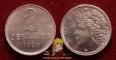 Brazil 2 centavos 1969 VF