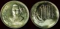 Uruguay 10 nuevos pesos 1981