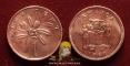 Jamaica 1 cent 1969 VF