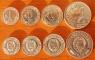 DPRK 4 coins 1 star 1959-1978 aUNC/UNC