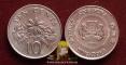 Singapore 10 cents 1991 XF