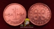 Finland 1 penni 1963 VF