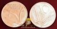 Italy 10 lire 1952 F