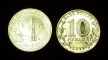 Russia 10 rubles 2011 50 Years of the First Space Flight